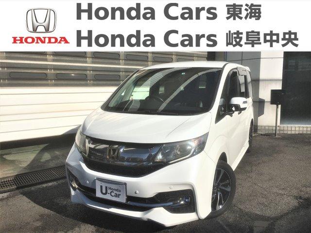 Honda ステップワゴンスパーダ クールスピリット ホンダセンシング|中小田井店