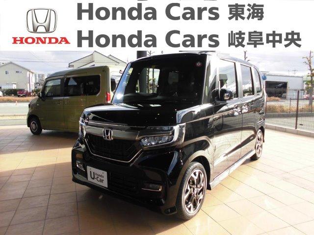 Honda N-BOXカスタムGターボパッケージ|安城住吉店