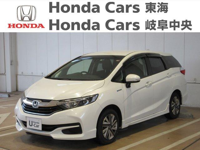 Honda シャトルハイブリッド|大垣禾森店