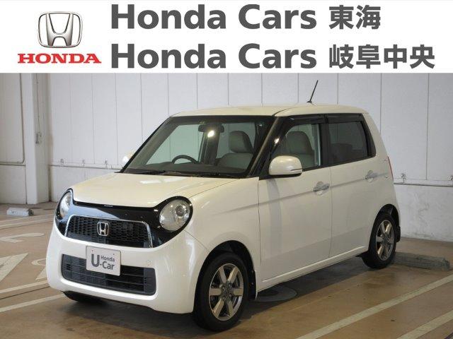 Honda N-ONEツアラー・Lパッケージ|大垣禾森店