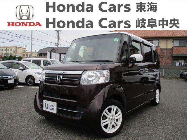 Honda N-BOXG-Lパッケージ|南陽店