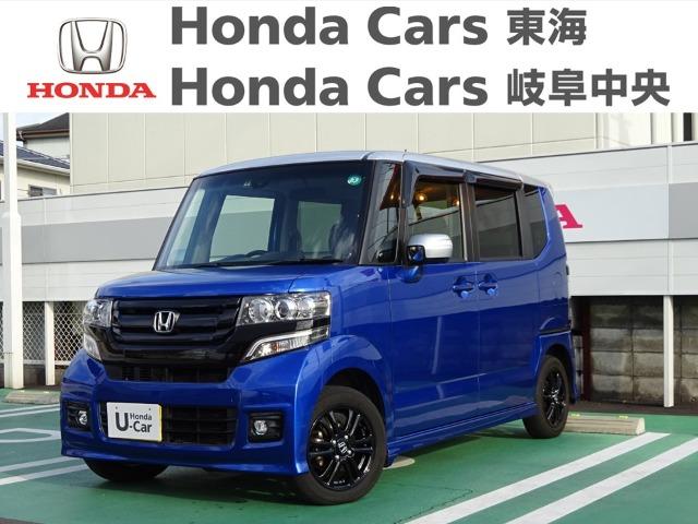 Honda N-BOXカスタムSSパッケージ あんしんパッケージ|北一色店