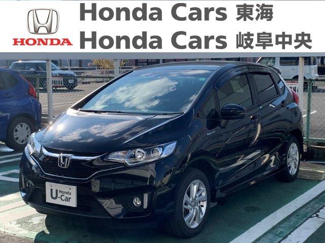 Honda フィットハイブリッド Sパッケージ|河渡店