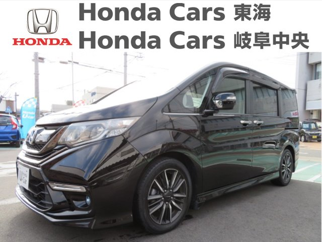 Honda ステップワゴンモデューロX センシング|古城店