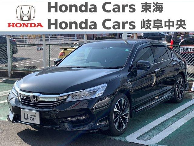 Honda アコードハイブリッドEX|河渡店