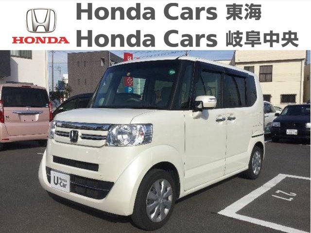Honda N-BOXG SSパッケージ|名和店