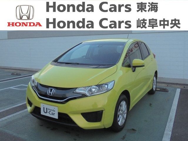 Honda フィットGーLパッケージ|柳津店
