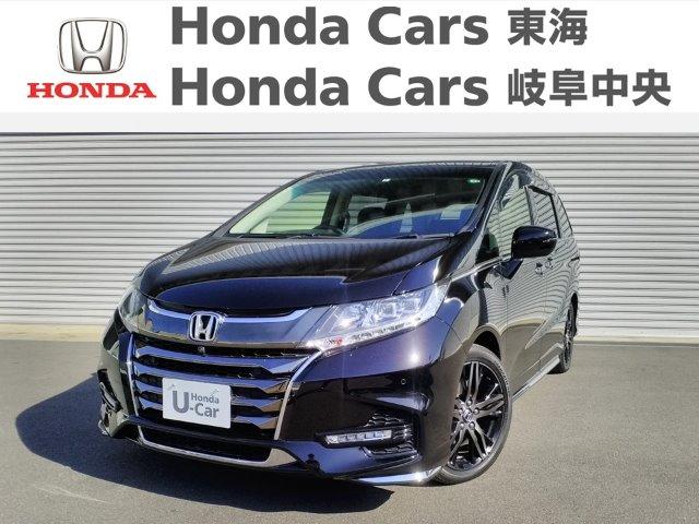 Honda オデッセイ2.4アブソルートEX センシング|半田乙川店