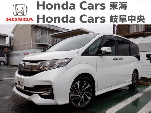 Honda ステップワゴンスパーダ クールスピリッツ アドバンスパッケージα|国府宮店