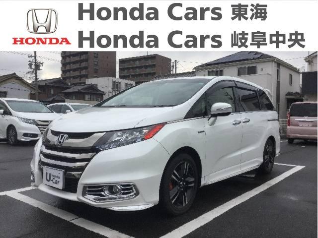 Honda オデッセイハイブリッド アブソルートEXホンダセンシング|名和店