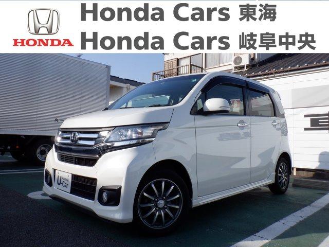 Honda N-WGNカスタム G-L クールパッケージ|国府宮店