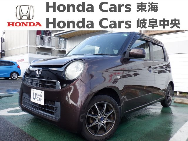 Honda N-ONEG|国府宮店