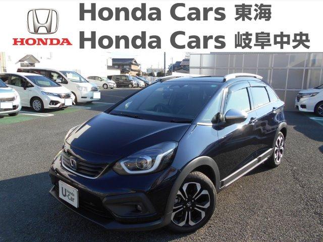 Honda フィットe:HEV クロスター|蟹江店