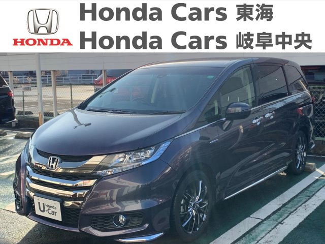 Honda オデッセイハイブリッド アブソルート アドバンスパッケージ|河渡店