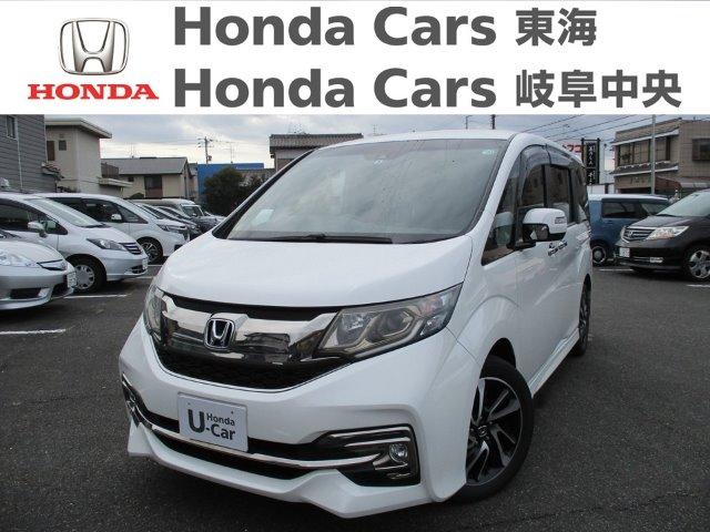 Honda ステップワゴンスパーダ クールスピリット ホンダセンシング|南陽店