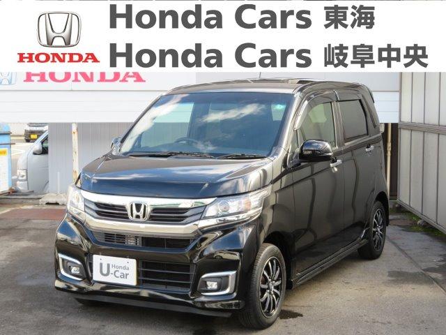 Honda N-WGNカスタム G-Lパッケージ|楠インター店