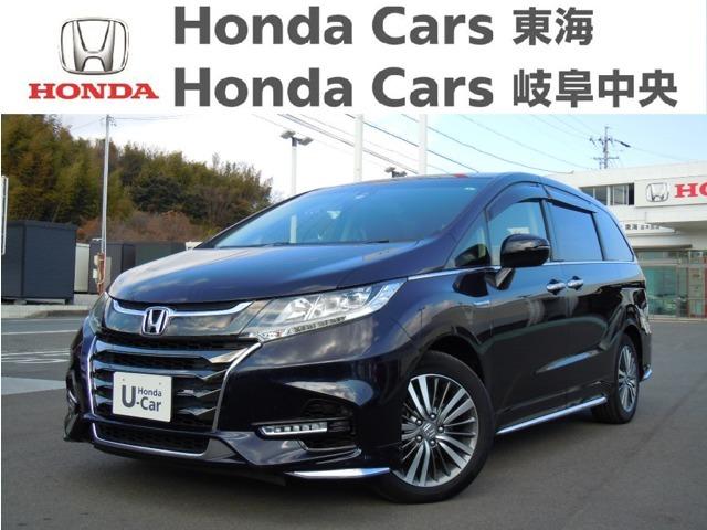 Honda オデッセイハイブリッド アブソルートセンシング|富木島店