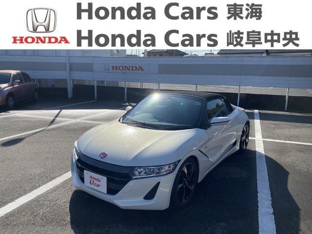 Honda S660α|加木屋店