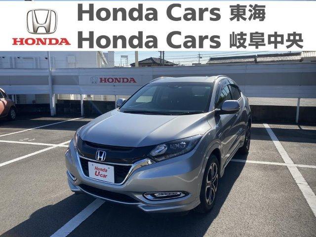 Honda ヴェゼルZ|加木屋店