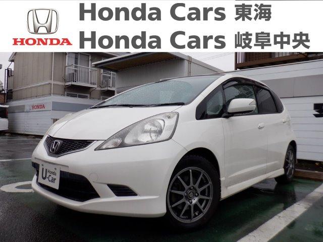 Honda フィットRS|国府宮店