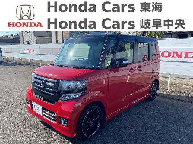 Honda N-BOXCustom 特別仕様車 ターボSSパッケージ|豊明北店