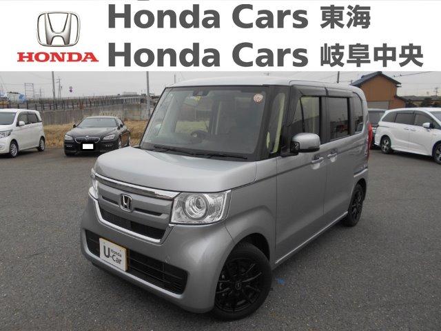 Honda N-BOXG ホンダセンシング|蟹江店
