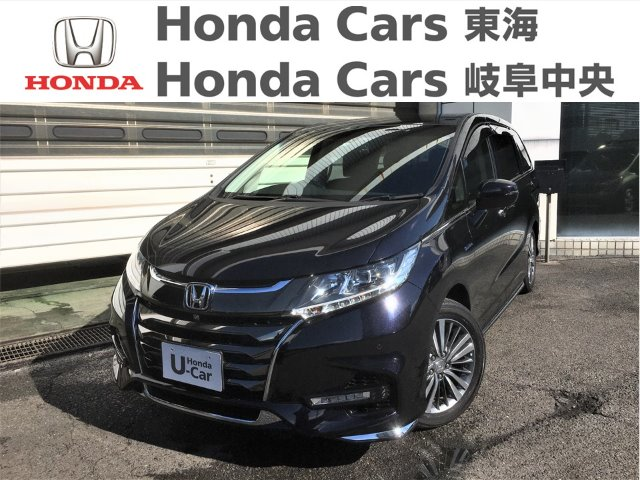 Honda オデッセイハイブリッド  アブソルート  ホンダセンシング|中小田井店