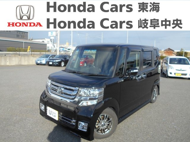 Honda N-BOXカスタム G Lパッケージ|蟹江店