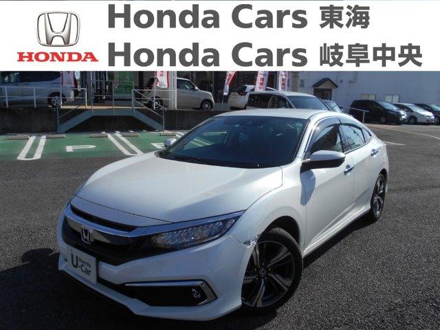 Honda シビックセダン|蟹江店