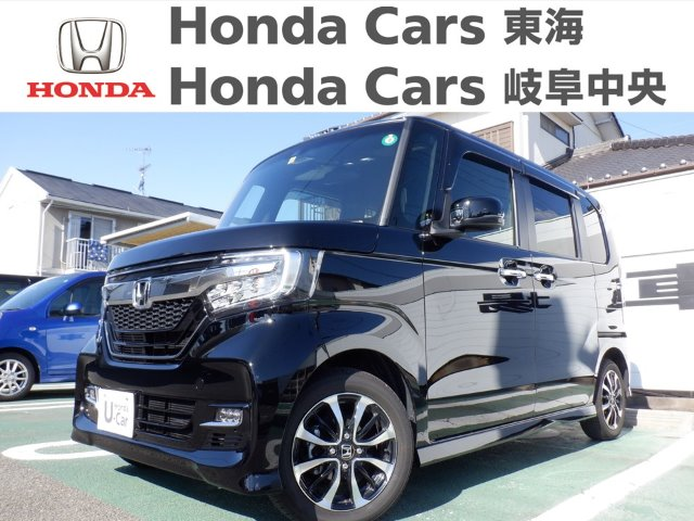 Honda N-BOXカスタムGLホンダゼンシング|国府宮店