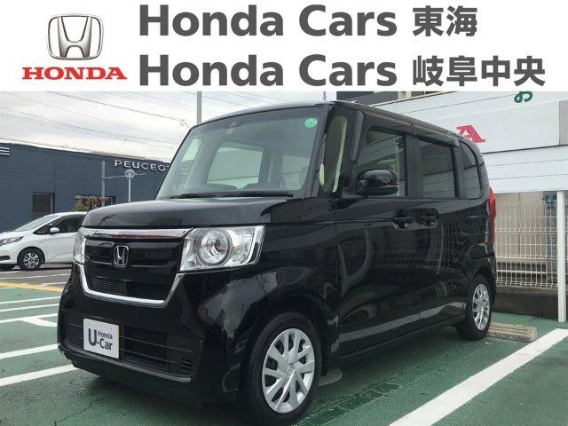 Honda N-BOXG Lホンダセンシング|大府店