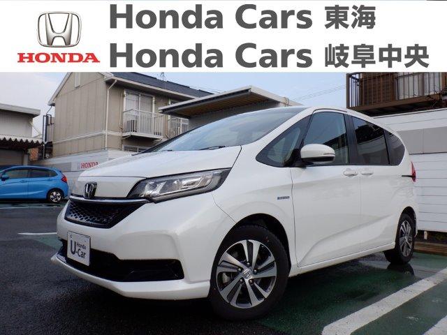 Honda フリードハイブリッドG センシング|国府宮店