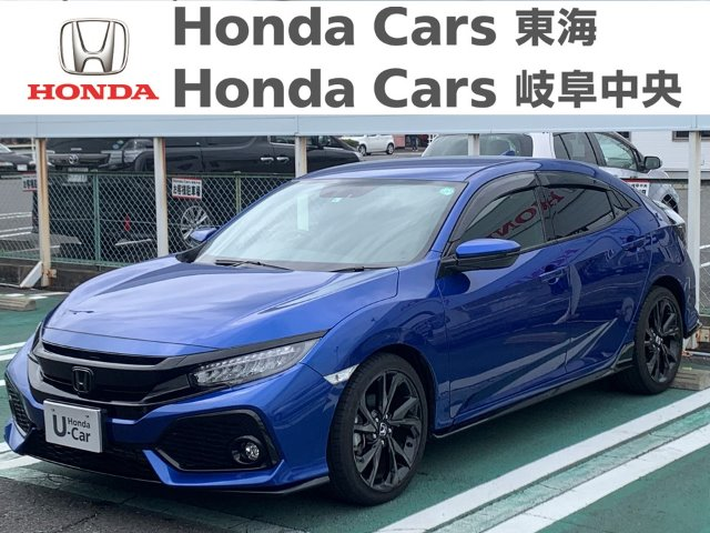 Honda シビックハッチバック ヒョウジュン|河渡店