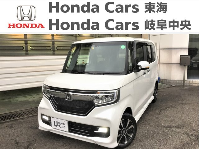 Honda N-BOXカスタムG-Lセンシング|中小田井店