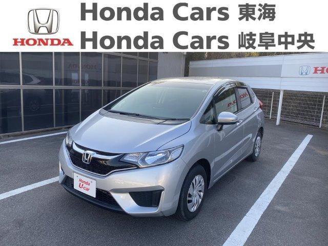 Honda フィットG.Fパッケージ|加木屋店