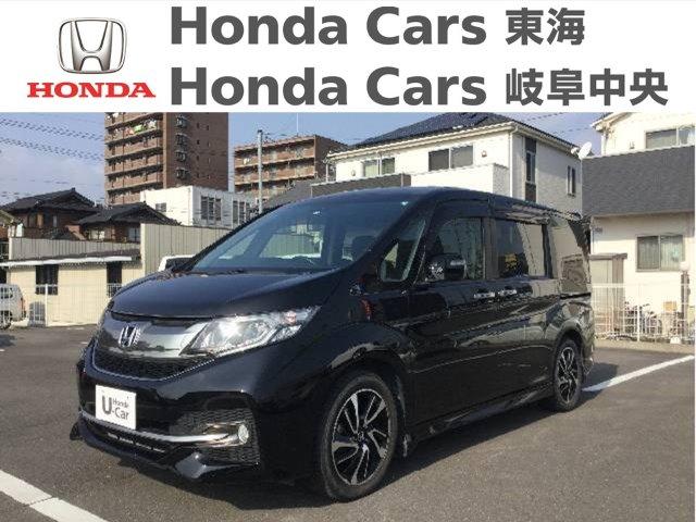 Honda ステップワゴンスパーダクールスピリット アドバンスパッケージベータ|名和店