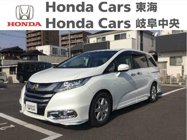 Honda オデッセイアブソルートXホンダセンシング アドバンスパッケージ|名和店
