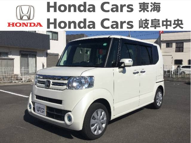 Honda N-BOXG ターボLパッケージ|名和店