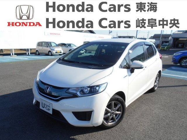 Honda フィットハイブリッド Lパッケージ|稲沢店
