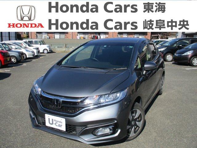 Honda フィットハイブリッド L ホンダセンシング|南陽店