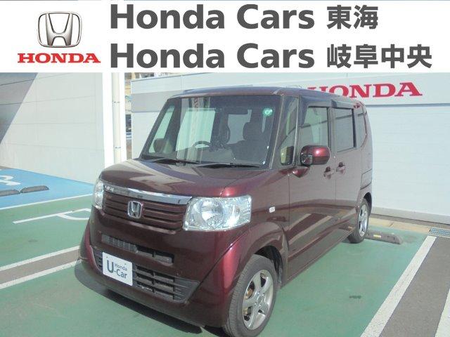Honda N-BOXG-Lパッケージ|柳津店