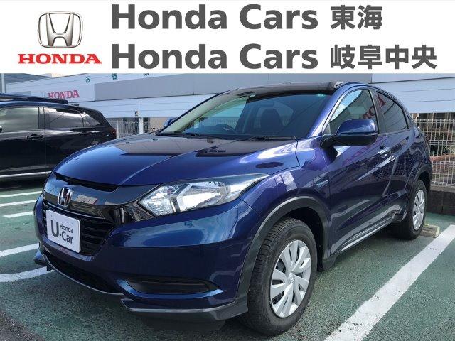 Honda ヴェゼルベースグレード|大府店