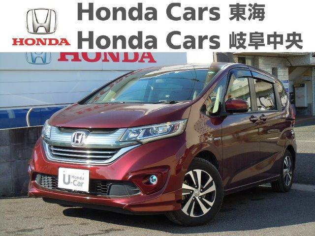 Honda フリードHYBRID EX|半田青山店
