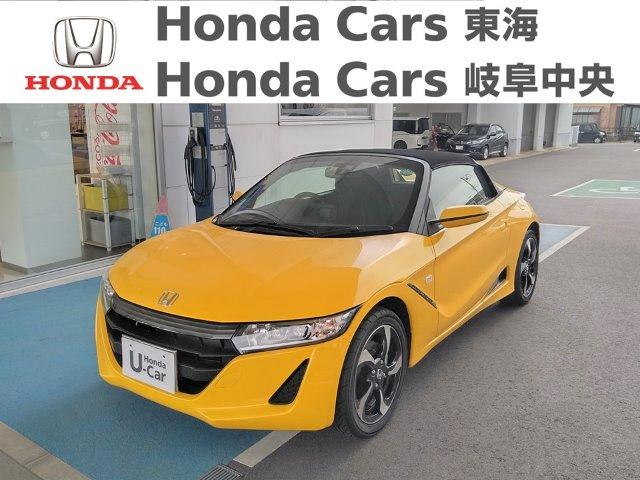Honda S660α|常滑りんくう店