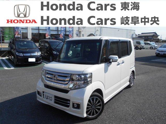 Honda N-BOXカスタム GターボSSパッケージ|蟹江店