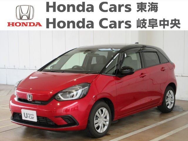 Honda フィットホーム|大垣禾森店