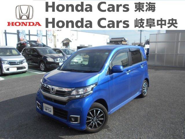 Honda N-WGNカスタム SSパッケージ|蟹江店