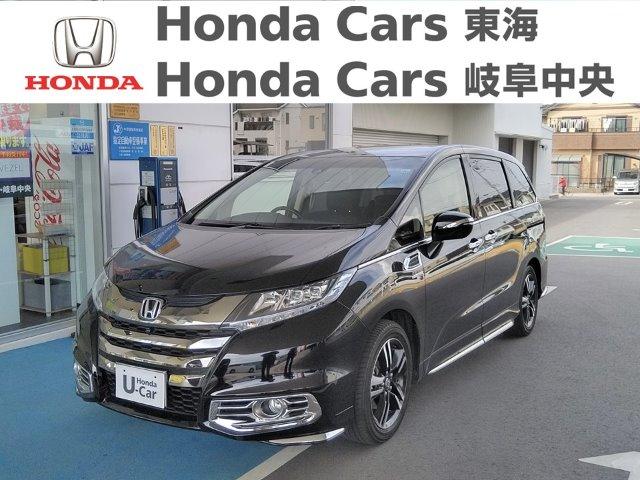 Honda オデッセイハイブリッド アブソルート ホンダセンシングEXパッケージ|常滑りんくう店