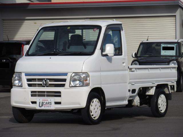 Honda アクティトラックタウン 4WD|第2展示場