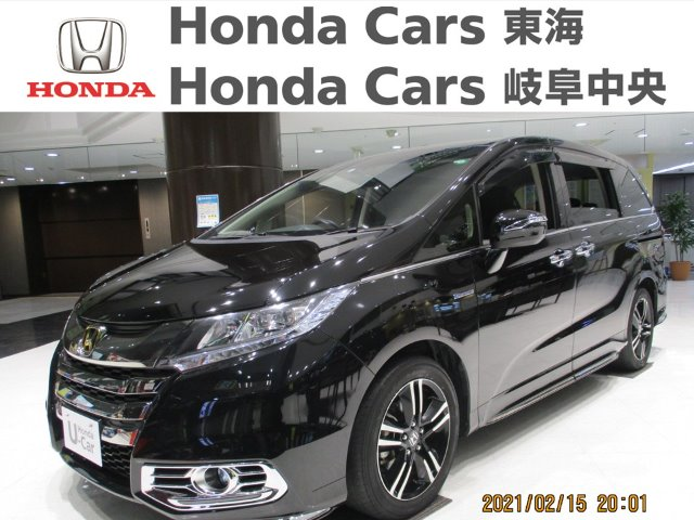 Honda オデッセイアブソルートハイブリッドEX|八事店